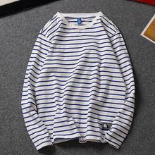 日系复st海魂衫蓝色ve领T恤男士韩款青少年学生ins清新打底衫