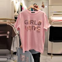 夏季纯st短袖T恤女ve20年新式韩款宽松粉色内搭打底衫上衣ins潮