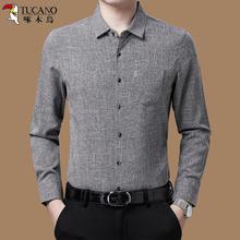 啄木鸟st牌亚麻衬衫ve中年商务高档爸爸装真口袋纯色棉麻衬衣
