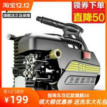 指南车家用洗车机st56全铜电veV高压水泵清洗机全自动便携洗车器