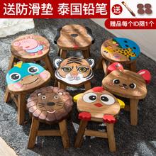 泰国创st实木可爱卡ve(小)板凳家用客厅换鞋凳木头矮凳