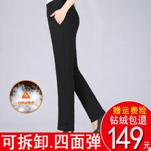 加厚高腰中老st3羽绒裤女ve卸加大弹力活里活面妈妈裤白鸭绒