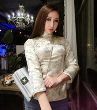 刘美的st钰懿同式秋ve中式香槟色银丝夹棉短式(小)棉袄聚会