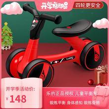 乐的儿st平衡车1一ve儿宝宝周岁礼物无脚踏学步滑行溜溜(小)黄鸭