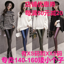 加(小)码st50cm(小)veXS冬装加绒打底裤pu皮裤外穿紧身铅笔裤