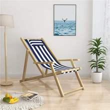 实木沙st椅折叠帆布ve外便携扶手折叠椅午休休闲阳台椅子包邮