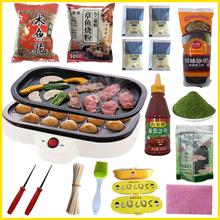 章鱼樱桃小丸子机器章鱼烧烤盘家商用虾扯蛋鱼丸炉材料套餐