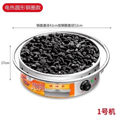 (小)型电st火山石商用oh肉丸香肠热狗机台式石炉煤气燃气
