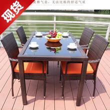露天桌st仿藤桌椅户kw桌椅组h合阳台藤编桌椅户外长方形餐桌