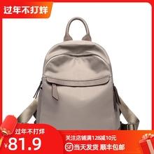 [stock]香港正品双肩背包女潮20