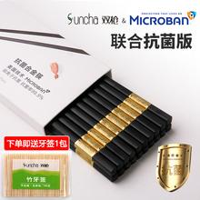 双枪合st筷非不锈钢ck滑防霉筷子抗菌耐高温非钛公10双高档