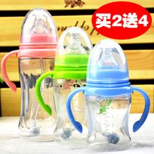 婴儿奶瓶宽口径硅st5嘴宝宝新ck吸管手柄喝水防摔PP塑料奶瓶