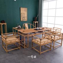 中式竹st功夫茶几创ck桌茶桌椅组合仿古茶台简约泡茶桌子包邮