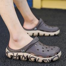 大码洞st0鞋休闲沙ck防滑软底外穿潮流包头凉鞋大头拖鞋男47