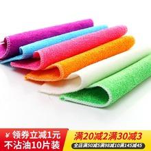 洗碗布不易沾油竹st5维洗碗巾ne去油吸水刷碗布懒的家务清洁