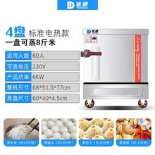 蒸饭柜st用电蒸箱蒸ne气全自动蒸饭车食堂(小)型馒头米饭蒸饭机