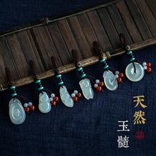 天然玛瑙玉髓汽车钥匙扣四季平st11豆创意ne用挂件挂饰男女