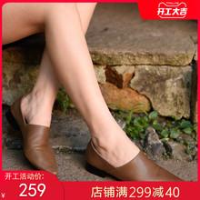 Artmu阿木原创新款欧st9尖头低跟ne搭两穿文艺真皮深口女鞋