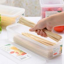 日本进st面条保鲜盒ne纳盒塑料长方形面条盒密封冰箱挂面盒子