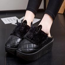 冬季黑st超厚底拖鞋ne室内家居防滑防水保暖坡跟皮棉拖鞋女士