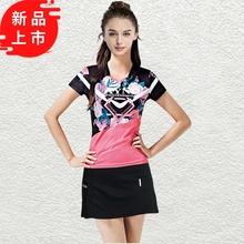 羽毛球套装女佩夏季极男比赛时st11新式运ne健身网排跑步服