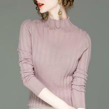 100%美st诺羊毛半高ne衫女装春季新款针织衫上衣女长袖羊毛衫
