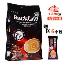 越南进口越贡咖啡ROCst8 CAFne速溶咖啡1700g猫屎咖啡冲饮包邮