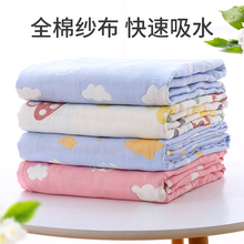 婴儿浴st纯棉纱布新lu洗澡毛巾被子宝宝盖毯柔软吸水夏季