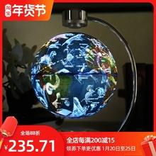 黑科技st悬浮 8英rm夜灯 创意礼品 月球灯 旋转夜光灯