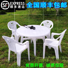 夜宵摊st桌4椅朔料rm烧烤熟料餐凳简易餐桌椅塑料户外烧烤摊