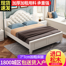 现代简约轻奢实木床1.8米双的床(小)户st151.5oz欧软包公主床