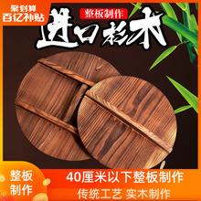 [stpau]纯手工杉木锅盖家用锅盖环