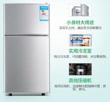 (小)11st/138单au家用(小)型电节能省电宿舍冷藏冷冻特价