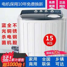 特价8st5/10/au15kgkg半自动家用双桶双杠波轮大容量全铜静