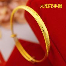 香港免st黄金手镯 au心9999足金手链24K金时尚式不掉色送戒指