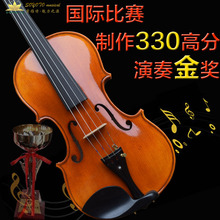 索雅特stV481国au张圣同式 大师精制 纯手工 演奏