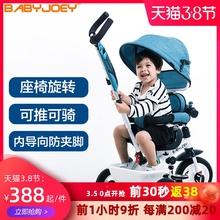 热卖英stBabyjau宝宝三轮车脚踏车宝宝自行车1-3-5岁童车手推车
