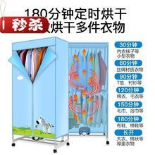 。婴儿st干洗店设备au器衣店洗衣店吹风机简易带烘干机的布衣
