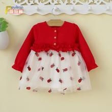 (小)童1st3岁婴儿女qf衣裙子公主裙韩款洋气红色春秋(小)女童秋装0