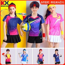 儿童羽毛球服女童运动st7衣乒乓球uc裤短袖训练服网球服夏季