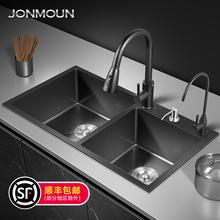 德国洗菜盆纳米水槽双st7 厨房3uc钢洗碗槽家用黑色水池菜盆