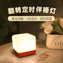 创意触st翻转定时台de充电式婴儿喂奶护眼床头睡眠卧室(小)夜灯