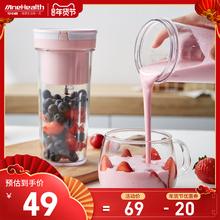 早中晚家用st携款(小)型水di迷你炸果汁机学生电动榨汁杯