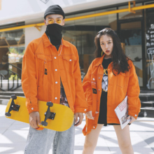 Hipstop嘻哈国di牛仔外套秋男女街舞宽松情侣潮牌夹克橘色大码