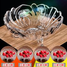 大号水st玻璃水果盘di斗简约欧式糖果盘现代客厅创意水果盘子