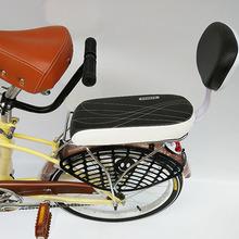 自行车st背坐垫带扶di垫可载的通用加厚(小)孩宝宝座椅靠背货架