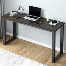 140st白蓝黑窄长di边桌73cm高办公电脑桌(小)桌子40宽