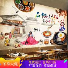 石锅拌饭餐厅背景墙韩国料理装饰墙st13韩款美di纸饭店壁画