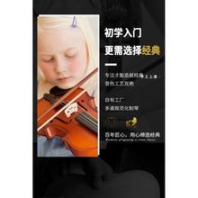 星匠手工实木st3提琴初学di业考级演奏宝宝练习(小)提琴乐器44
