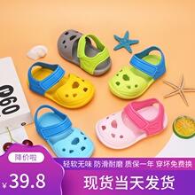 女童凉st1-3岁2io儿软底防水沙滩鞋塑料凉拖鞋男童洞洞鞋防滑